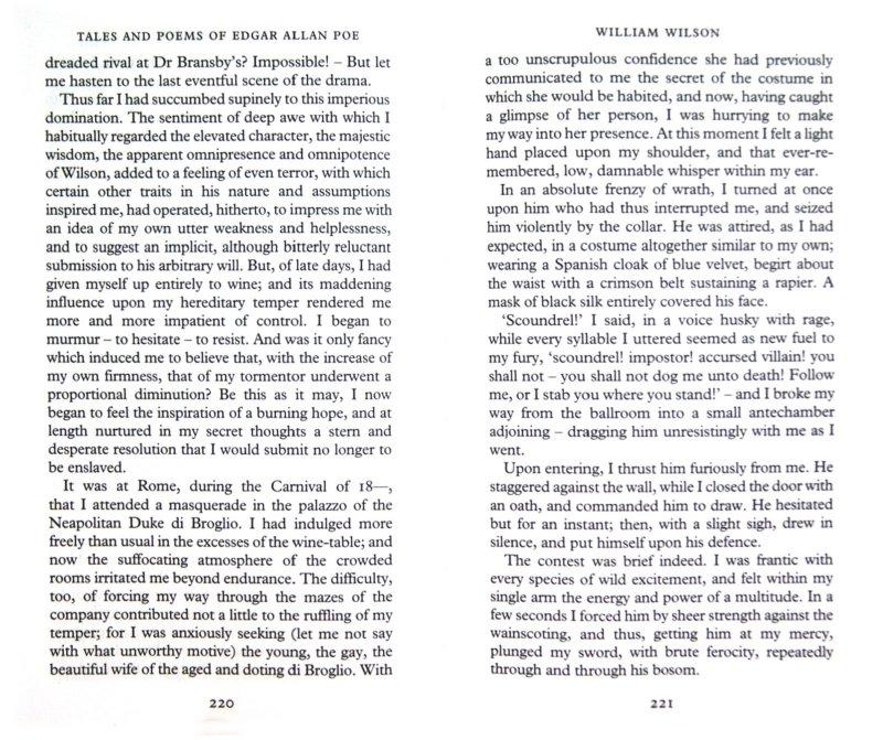 Иллюстрация 1 из 8 для Tales and Poems of Edgar Allan Poe - Edgar Poe   Лабиринт - книги. Источник: Лабиринт