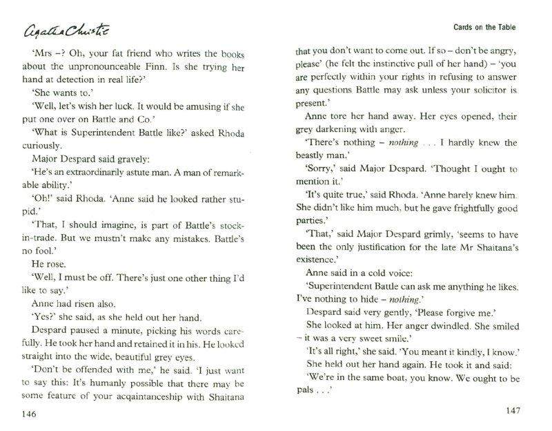 Иллюстрация 1 из 2 для Cards on the Table - Agatha Christie   Лабиринт - книги. Источник: Лабиринт