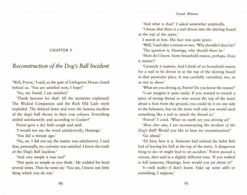 Иллюстрация 1 из 17 для Dumb Witness - Agatha Christie | Лабиринт - книги. Источник: Лабиринт