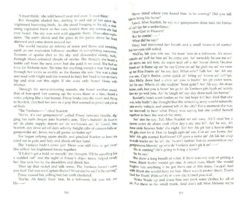 Иллюстрация 1 из 4 для Gone with the Wind - Margaret Mitchell | Лабиринт - книги. Источник: Лабиринт