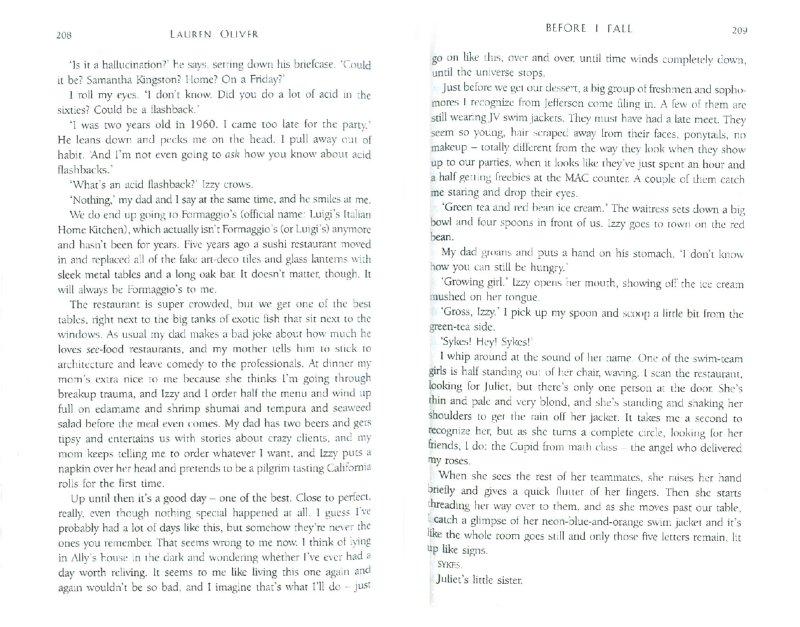 Иллюстрация 1 из 10 для Before I Fall - Lauren Oliver | Лабиринт - книги. Источник: Лабиринт