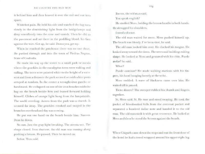Иллюстрация 1 из 12 для No Country for Old Men - Cormac McCarthy | Лабиринт - книги. Источник: Лабиринт