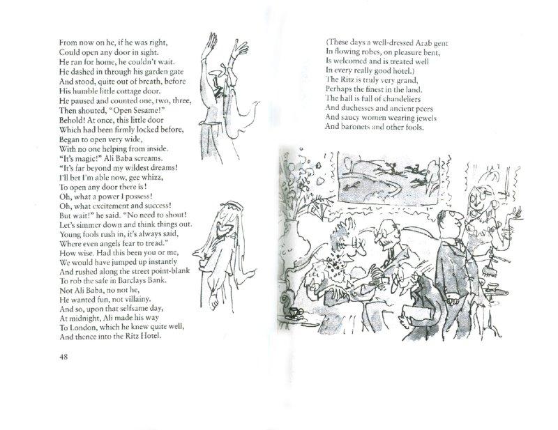 Иллюстрация 1 из 9 для Rhyme Stew - Roald Dahl | Лабиринт - книги. Источник: Лабиринт