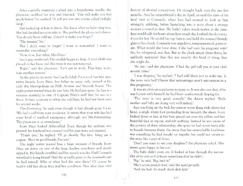 Иллюстрация 1 из 24 для The Songwriter - Beatrice Colin | Лабиринт - книги. Источник: Лабиринт
