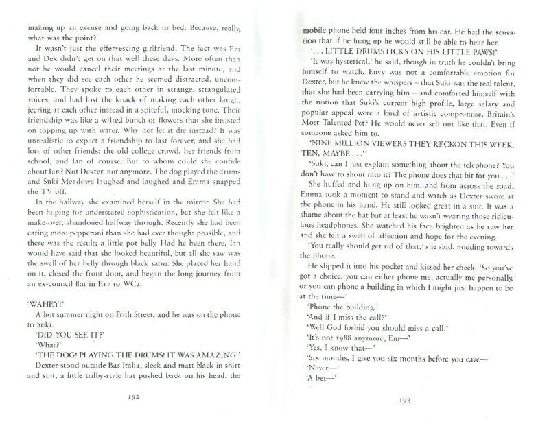 Иллюстрация 1 из 12 для One Day - David Nicholls | Лабиринт - книги. Источник: Лабиринт