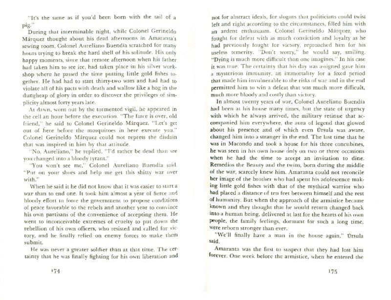 Иллюстрация 1 из 8 для One Hundred Years of Solitude - Gabriel Marquez | Лабиринт - книги. Источник: Лабиринт