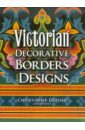 Dresser Christopher Victorian Decorative Borders and Designs