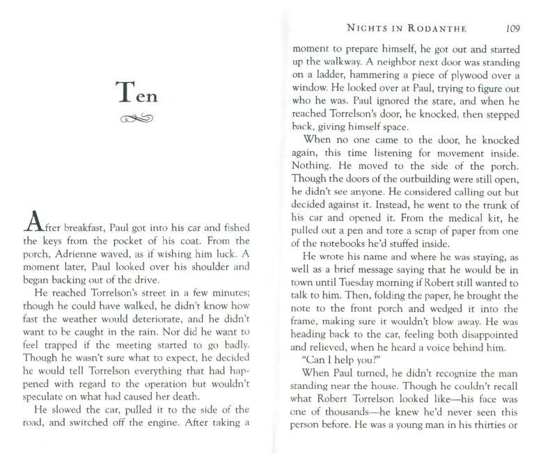 Иллюстрация 1 из 17 для Nights in Rodanthe - Nicholas Sparks | Лабиринт - книги. Источник: Лабиринт
