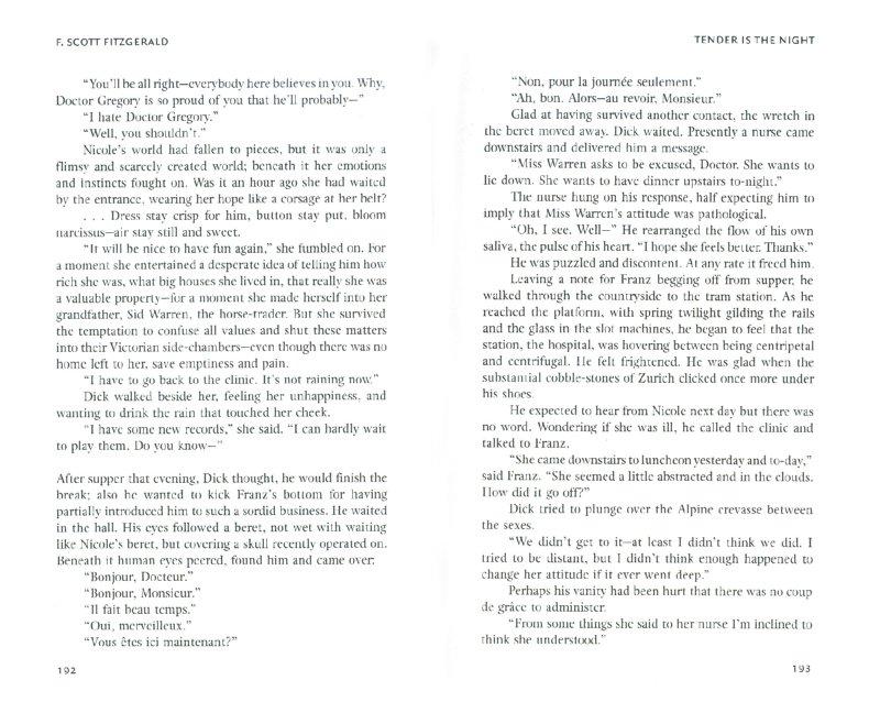 Иллюстрация 1 из 9 для Tender Is The Night (на английском языке) - Francis Fitzgerald | Лабиринт - книги. Источник: Лабиринт