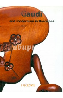 Gaudi And Modernism In Barcelona norman god that limps – science and technology i n the eighties