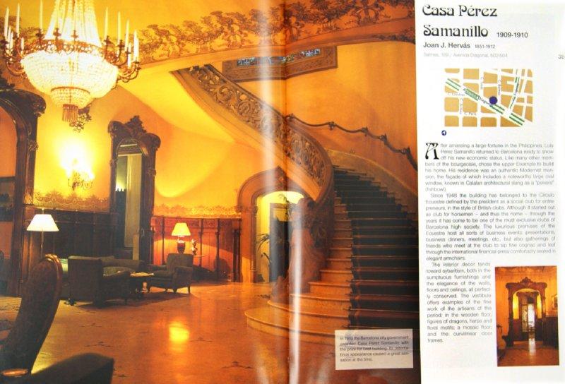 Иллюстрация 1 из 8 для Gaudi And Modernism In Barcelona - Raul Garcia   Лабиринт - книги. Источник: Лабиринт