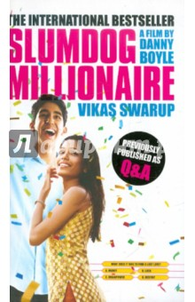 Slumdog Millionaire shakespeare w the merchant of venice книга для чтения