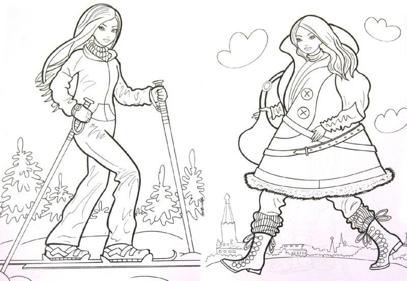 Иллюстрация 1 из 4 для Зимние наряды | Лабиринт - книги. Источник: Лабиринт