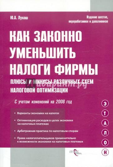 декларация 3 ндфл за 2019 скачать бесплатно официальный сайт