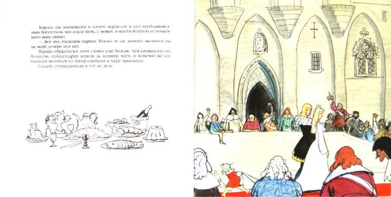 Иллюстрация 1 из 42 для Сказки для детей - Перро, Андерсен | Лабиринт - книги. Источник: Лабиринт
