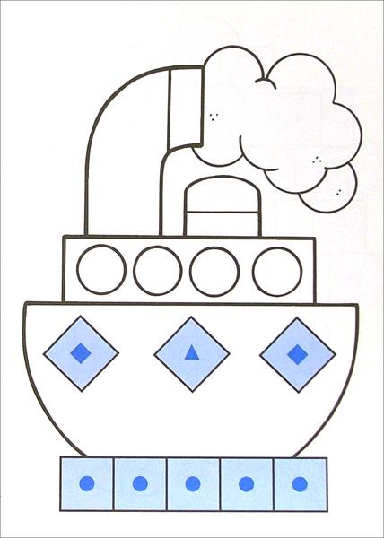 Иллюстрация 1 из 2 для Мозаика. Наклей и раскрась (синяя) | Лабиринт - книги. Источник: Лабиринт