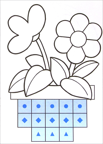 Иллюстрация 1 из 2 для Мозаика. Наклей и раскрась (красная) | Лабиринт - книги. Источник: Лабиринт