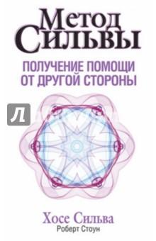 Учебник по русскому языку 4 класс 1 часть кузнецова читать