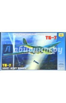 Купить Сборная модель Советский тяжелый бомбардировщик ТБ-7 (7291), Звезда, Пластиковые модели: Авиатехника (1:72)