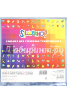 Обложки для учебников универсальные 233х465 мм. Прозрачные, 10 штук в упаковке (382009) обложки для учебников защитные екатеринбург