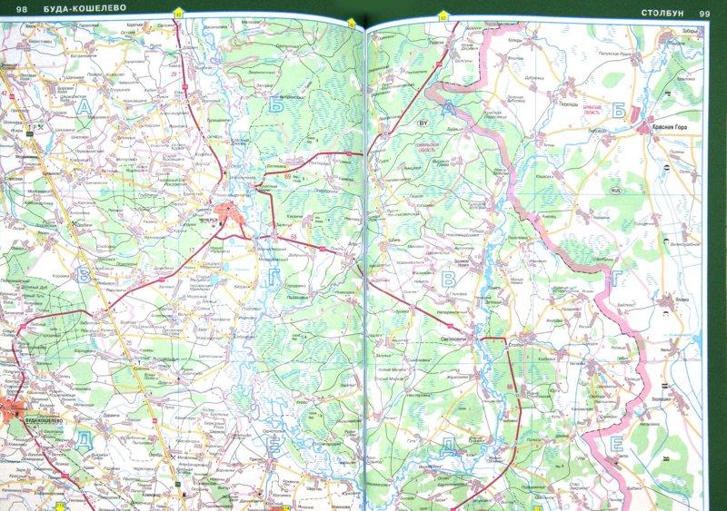 Иллюстрация 1 из 6 для Атлас автомобильных дорог Республики Беларусь   Лабиринт - книги. Источник: Лабиринт