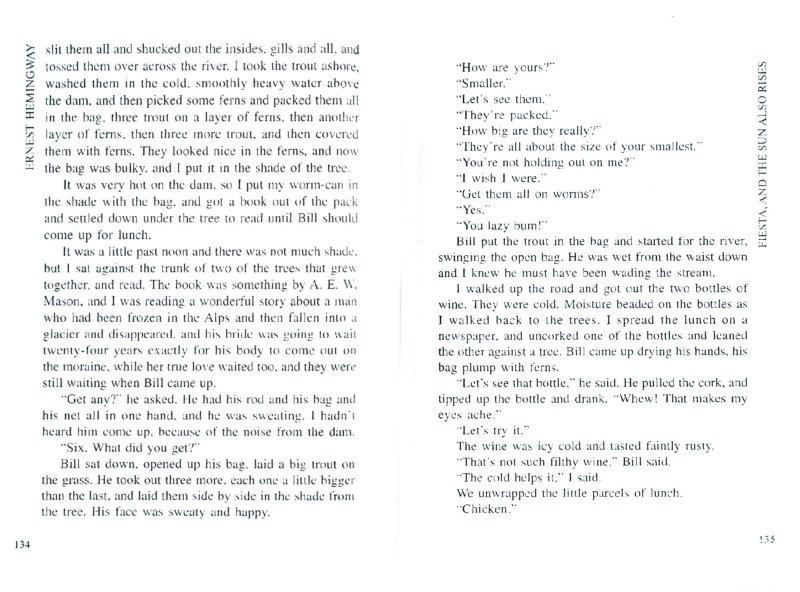 Иллюстрация 1 из 14 для Fiesta and the sun also rises - Ernest Hemingway | Лабиринт - книги. Источник: Лабиринт