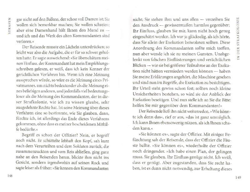 Иллюстрация 1 из 3 для Die Verwandlung - Franz Kafka | Лабиринт - книги. Источник: Лабиринт