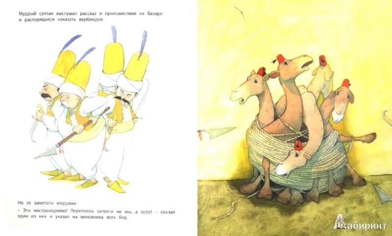 Иллюстрация 1 из 26 для Во всем виноват апельсин - Квентин Гребан | Лабиринт - книги. Источник: Лабиринт