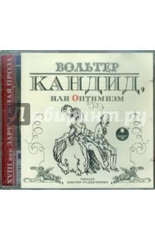 Zakazat.ru: Кандид, или Оптимизм (CDmp3). Вольтер