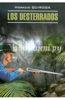 Изгнанники. Книга для чтения на испанском языке