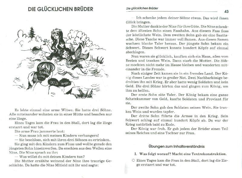 Перевод русских сказок на немецкий язык