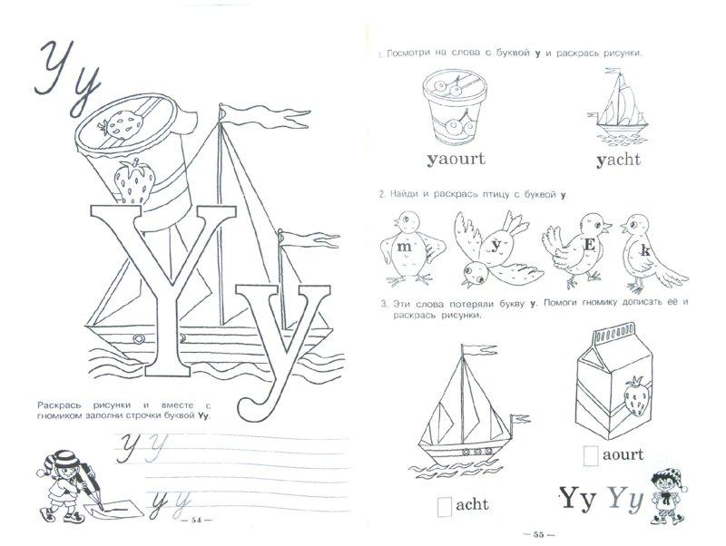 Иллюстрация 1 из 5 для Занимательное азбука. Книжка в картинках на французском языке - Анна Иванченко | Лабиринт - книги. Источник: Лабиринт