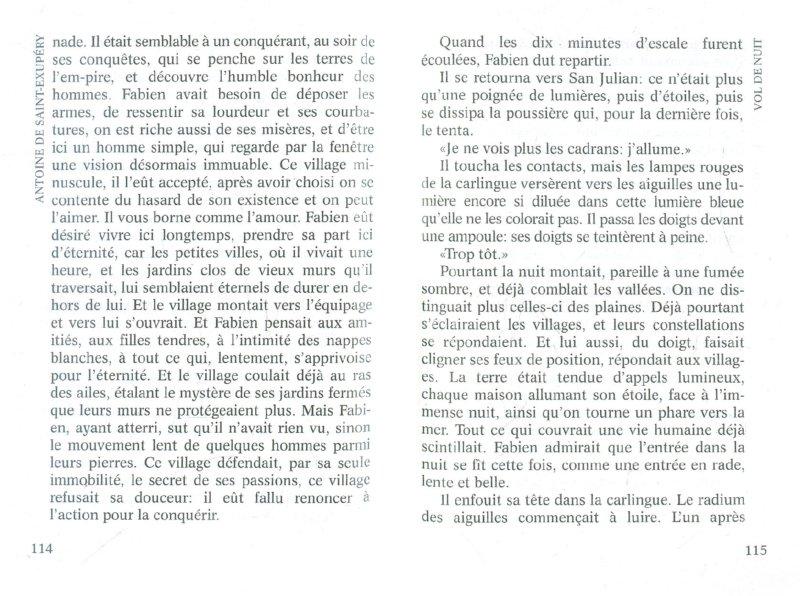 Иллюстрация 1 из 6 для Маленький принц. Книга для чтения на французском языке - Saint-Exupery, Saint-Exupery | Лабиринт - книги. Источник: Лабиринт