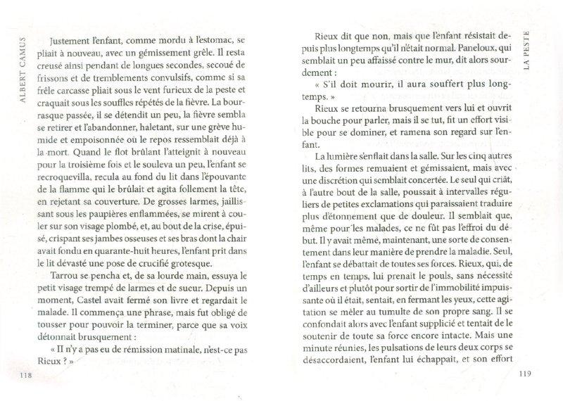 Иллюстрация 1 из 7 для Le minotaure. La peste - Albert Camus | Лабиринт - книги. Источник: Лабиринт