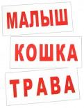 Комплект карточек