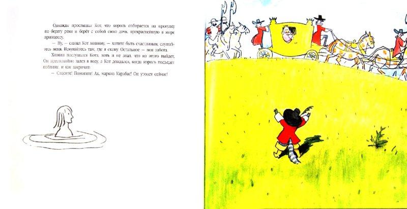 Иллюстрация 1 из 27 для Кот в сапогах - Шарль Перро   Лабиринт - книги. Источник: Лабиринт
