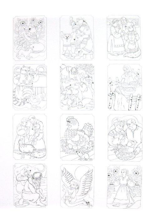 Иллюстрация 1 из 10 для Книжки-невидимки. Любимые сказки   Лабиринт - книги. Источник: Лабиринт