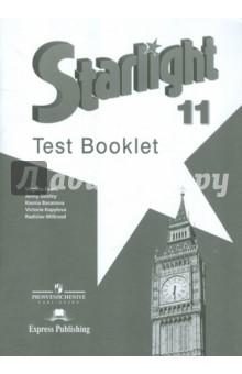 Книга Английский язык класс Контрольные задания Пособие  Английский язык 11 класс Контрольные задания Пособие для школ с углубленным изучением англ язык