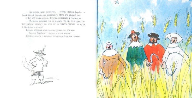 Иллюстрация 1 из 24 для Кот в сапогах - Шарль Перро | Лабиринт - книги. Источник: Лабиринт
