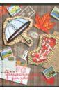 Записная книжка для девочек КОЛЛАЖ (25183)
