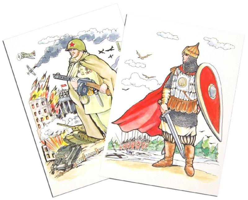 Иллюстрация 1 из 48 для Защитники Отечества. Комплект карточек - Вера Шипунова | Лабиринт - книги. Источник: Лабиринт