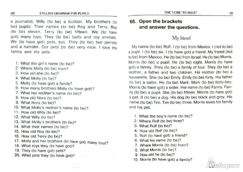 Иллюстрация 1 из 25 для Грамматика английского языка для школьников. Сборник упражнений. Книга 1 - Марина Гацкевич   Лабиринт - книги. Источник: Лабиринт