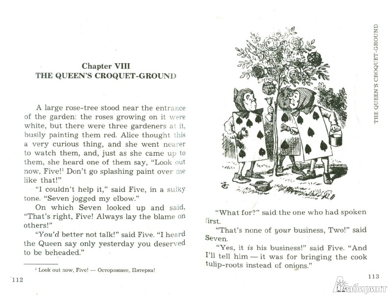 Иллюстрация 1 из 12 для Alice's Adventures in Wonderland - Lewis Carroll   Лабиринт - книги. Источник: Лабиринт