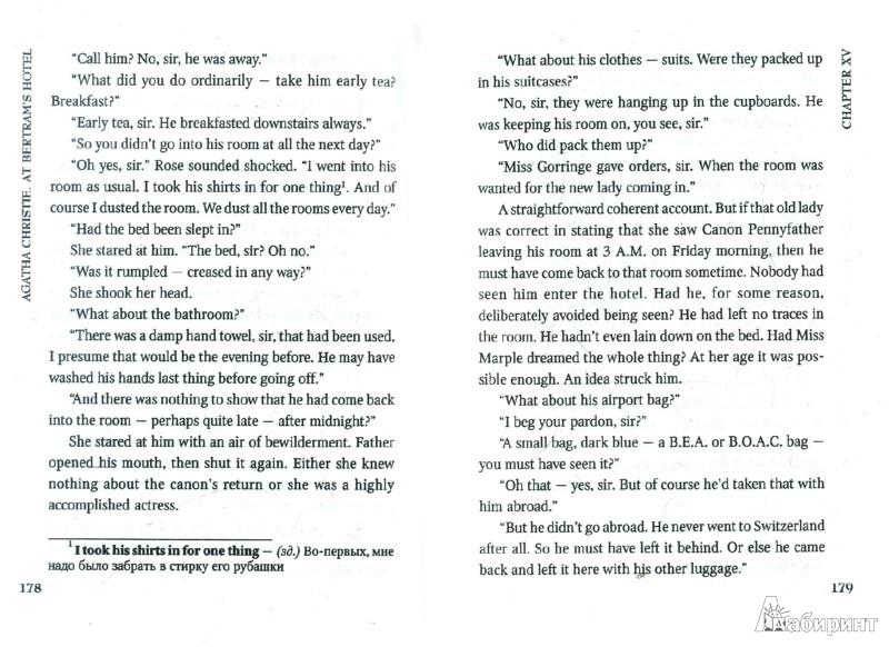 Иллюстрация 1 из 3 для At Bertram`s hotel - Agatha Christie | Лабиринт - книги. Источник: Лабиринт