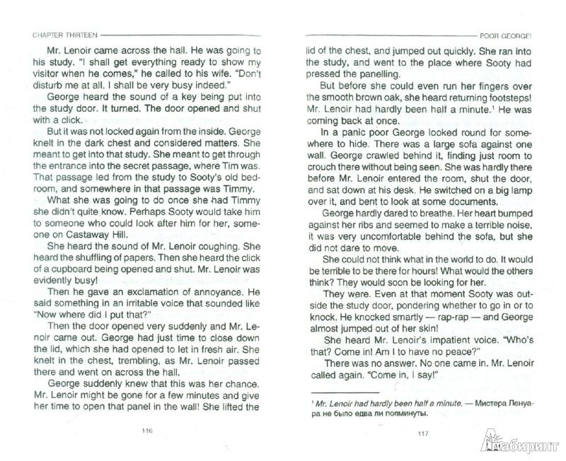Иллюстрация 1 из 10 для The Famous Five Go to Smuggler's Top - Enid Blyton | Лабиринт - книги. Источник: Лабиринт