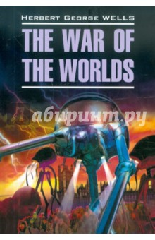 The War of the Worlds герберт уэллс остров доктора моро книга для чтения на английском языке