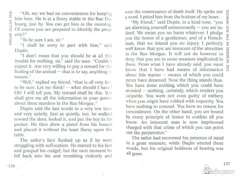 Иллюстрация 1 из 7 для The Premature Burial Stories - Edgar Poe | Лабиринт - книги. Источник: Лабиринт