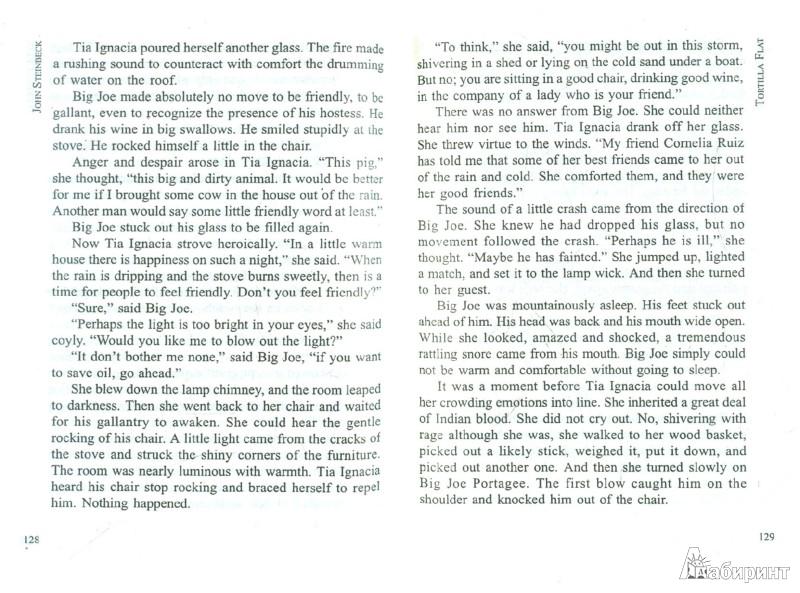 Иллюстрация 1 из 2 для Tortilla Flat - John Steinbeck | Лабиринт - книги. Источник: Лабиринт