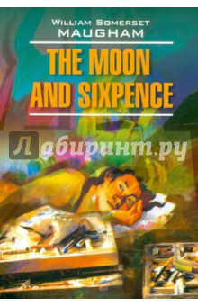 The Moon аnd Sixpence moon and sixpence