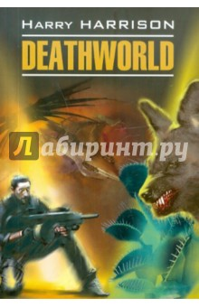 Deathworld deathworld